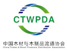 Logo China Timber & Wood Products Distribution Association